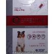 Effective  Para cães de 4 kg a 9 kg