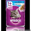 Whiskas Sache sabor  Atum p/ gatos 85gr